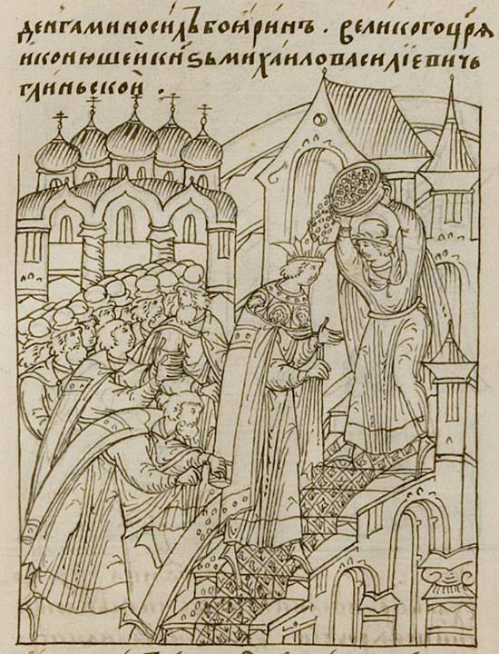 Coronation of Ivan IV in Illustrated Chronicle of Ivan the Terrible