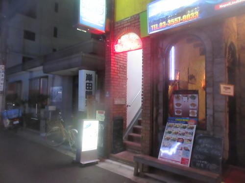 ローズマリー(桜台)