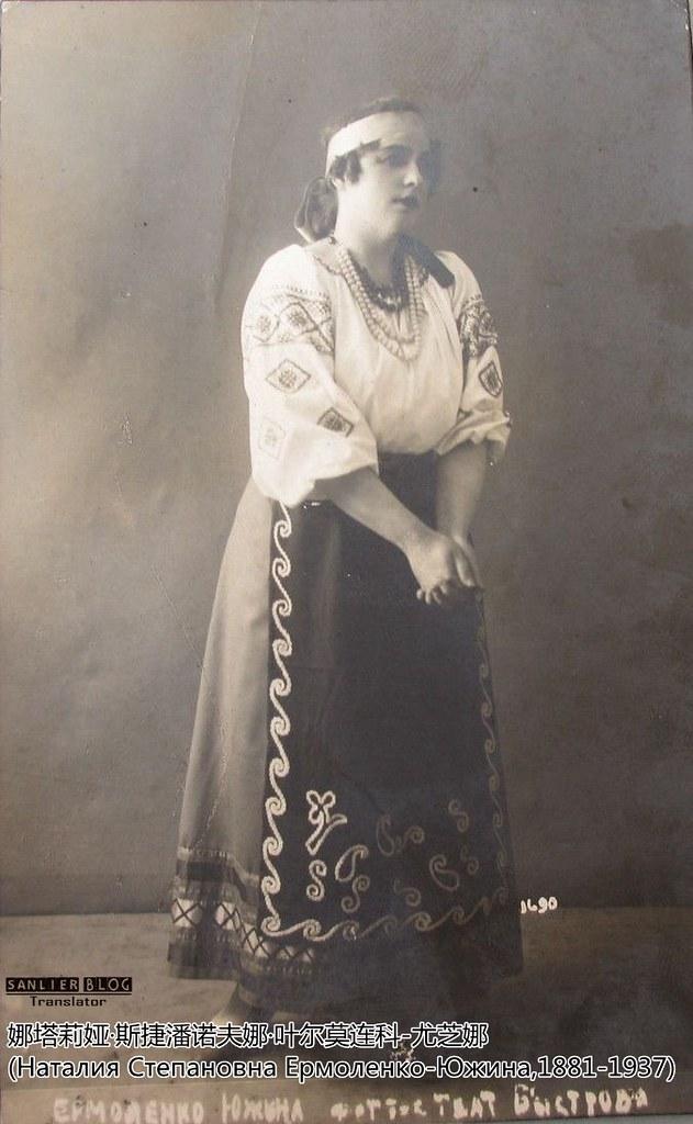 帝俄晚期歌剧演员19