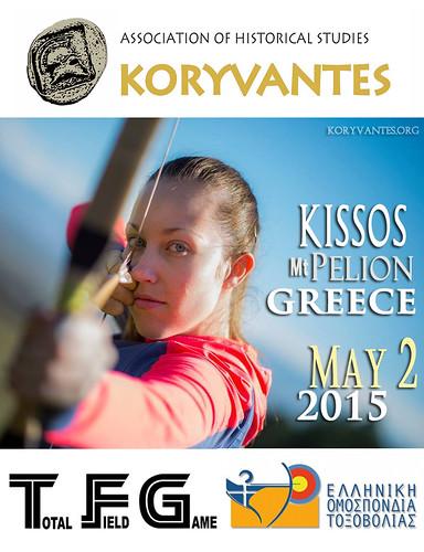 """Συμμετοχη στο """"TOTAL FIELD GAME 2015"""" , 2 Μαϊου 2015, Κισσός Πηλίου"""