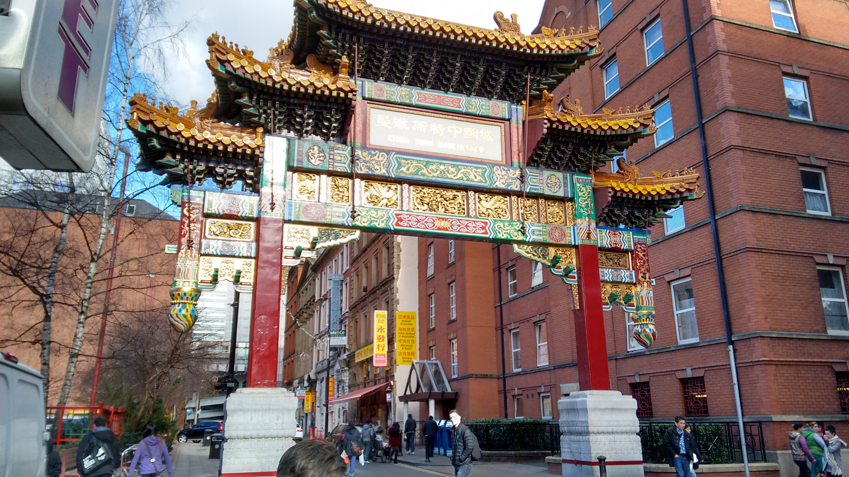 Manchester_Chinatown