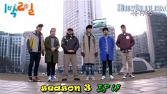 1 Night 2 Days S3 Ep.65
