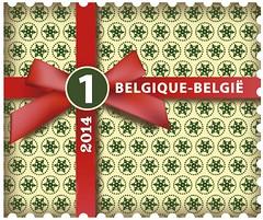 21a Noël Nat timbre