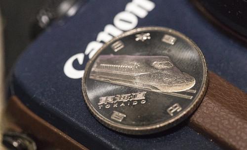 新幹線鉄道開業50周年記念百円クラッド貨幣_01