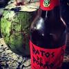 Cerveja com coco #coco #cerveja #dortmund #serranegra #saopaulo