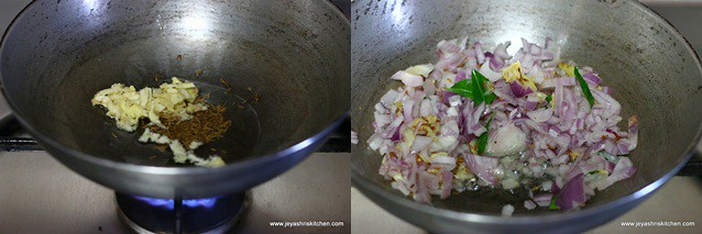 onion+ginger garlic paste