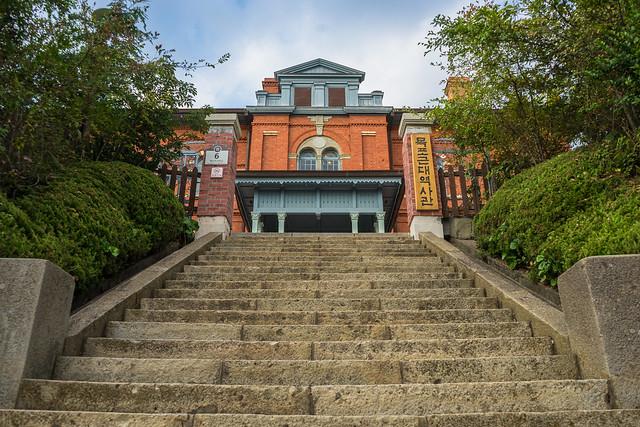 Former Mokpo Japanese Consulate, South Korea