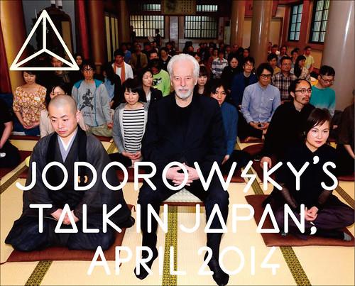 特典DVD『Jodorowsky's Talk in Japan, April 2014──ホドロフスキー2014来日全記録』ジャケット
