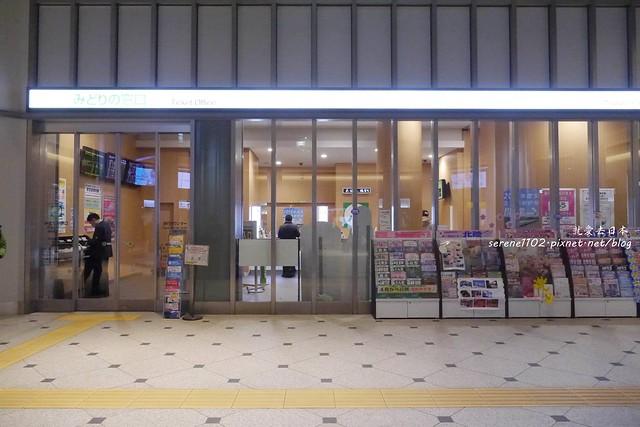 20150212入境-東京-米澤-04東京車站-1250788