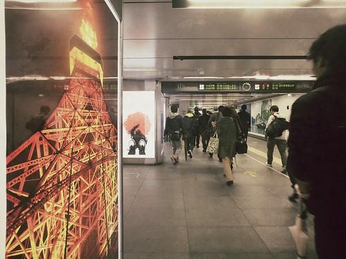 Shot on iPhone 6 in Shibuya station