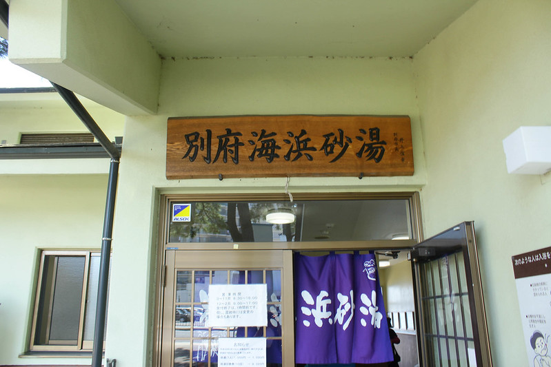 2014-05-07_03441_九州登山旅行.jpg