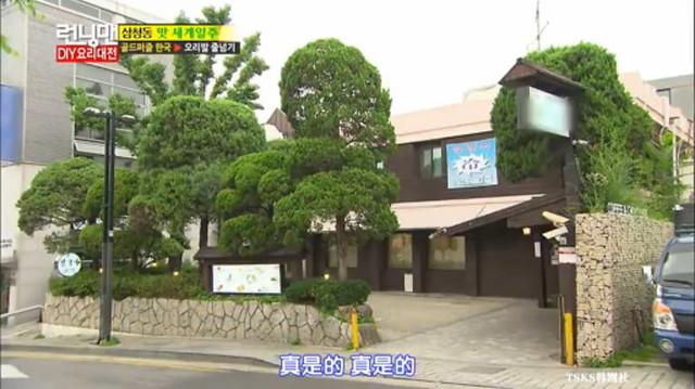 RM206-9韓餐館外觀