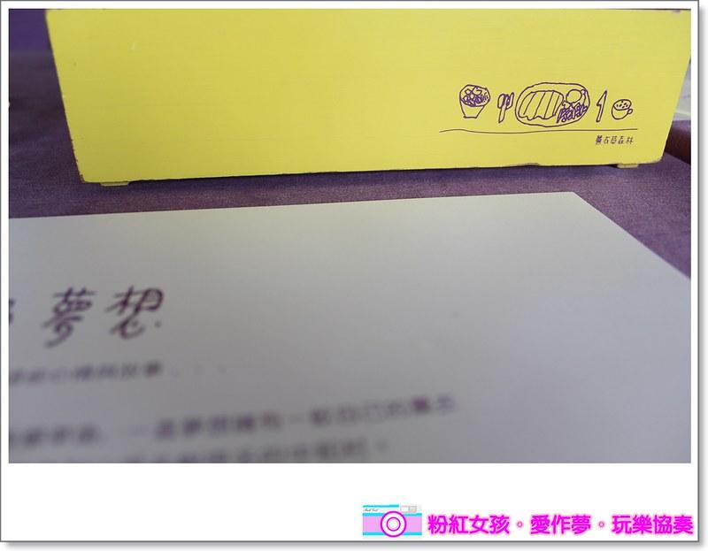 Pink Girl54 2015 04 02