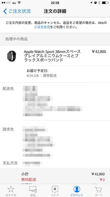 apple_pre-order