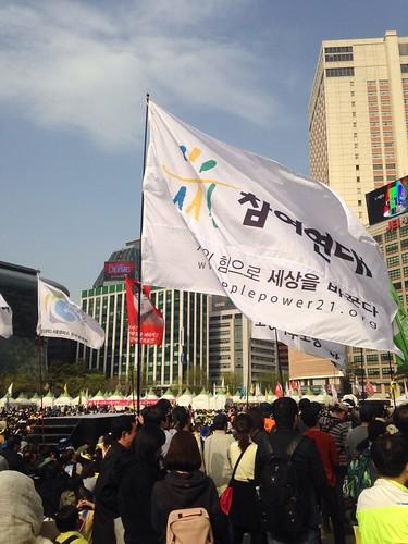 20150418_세월호참사1년범국민대회