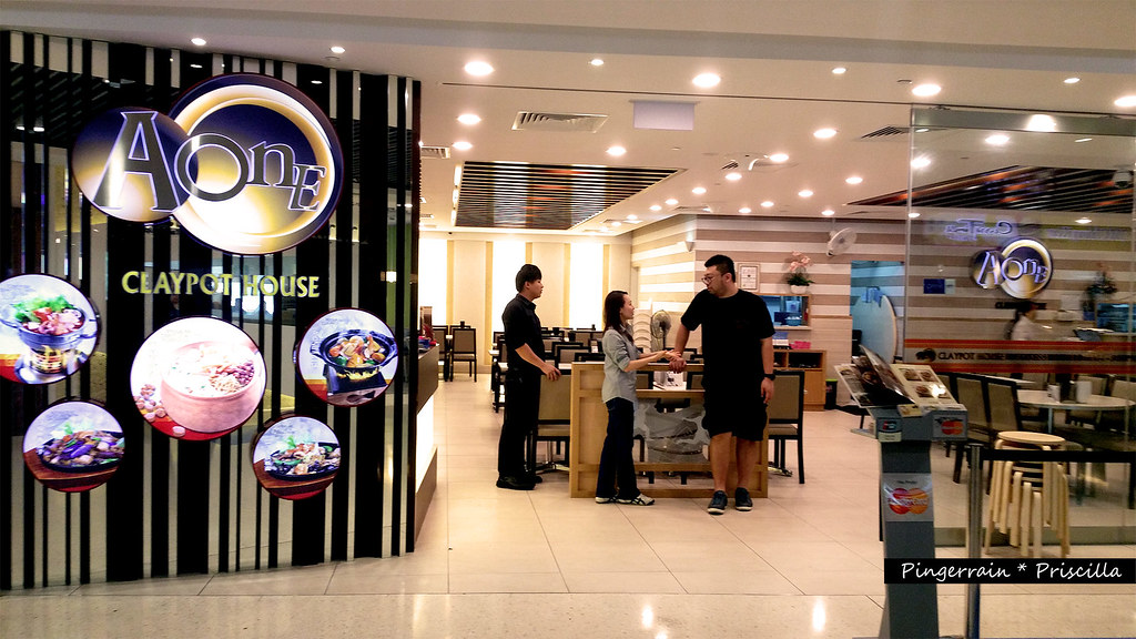 AOne Outlet at Kallang Wave Mall