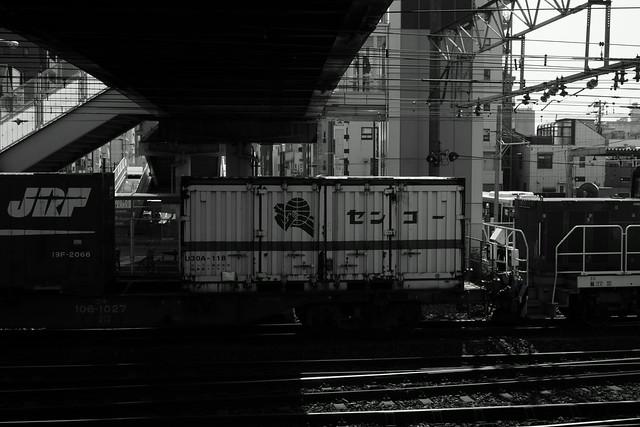 南千住 - Minami-Senju Tokyo, 17 Mar 2015. 058