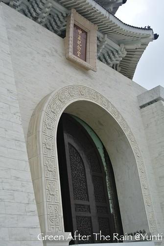 Day 2.20 Chiang Kai Shek Memorial _ (17)