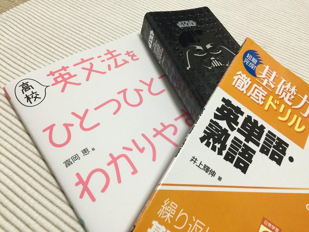 I'm studying