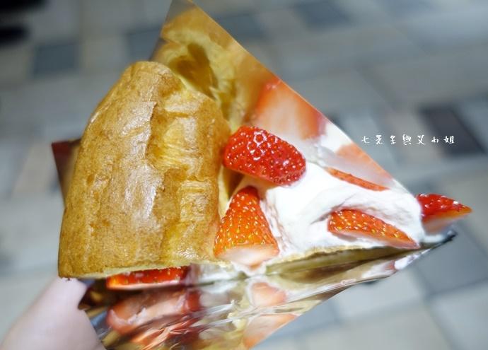 10 HARBS 草莓泡芙蛋糕 FOOD PARCROYAL QUEEN 草莓 吉祥寺