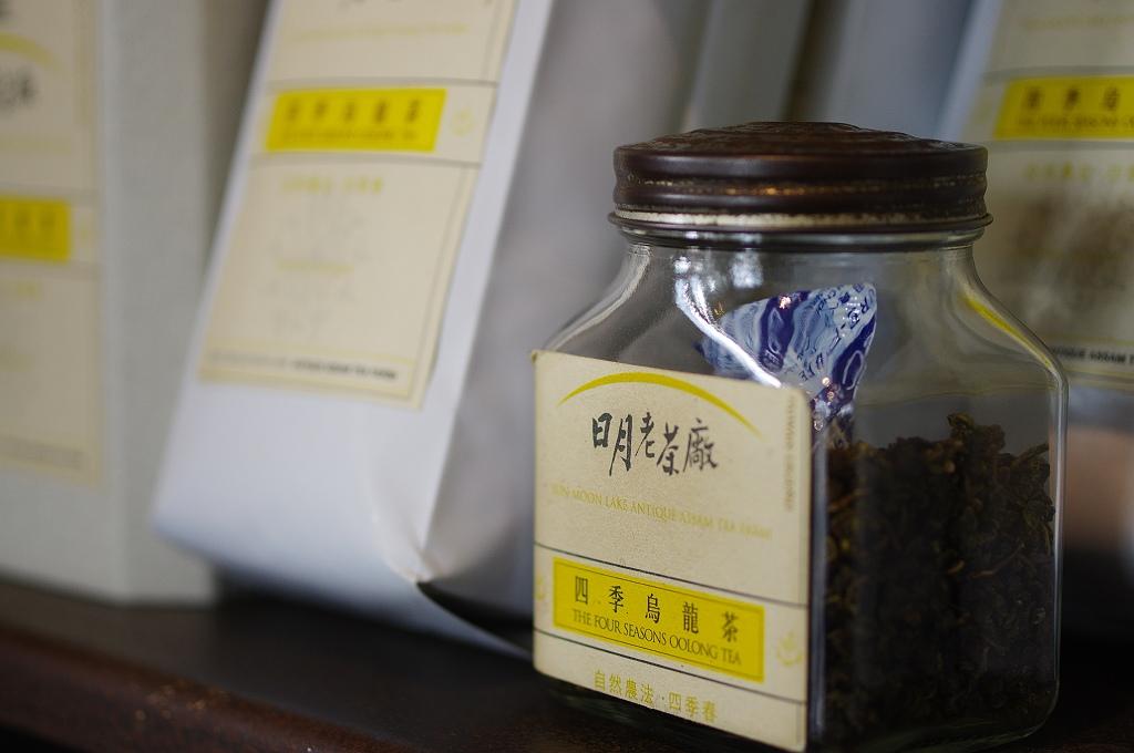 日月老茶場 台茶8號 台茶18號