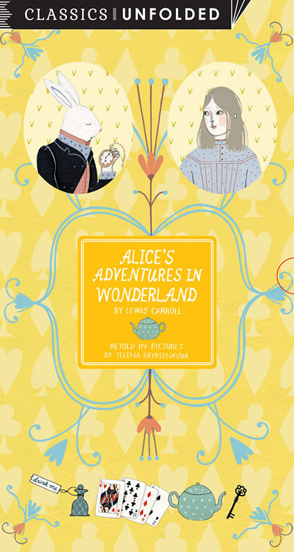 Alice's Adventures in Wonderland (Yelena Bryksenkova)