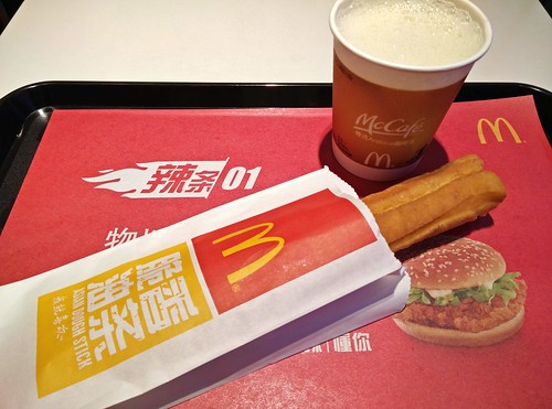 Youtiao and Soy Milk from McDonald's China