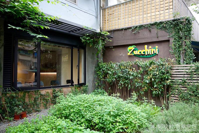 台北。Zucchini