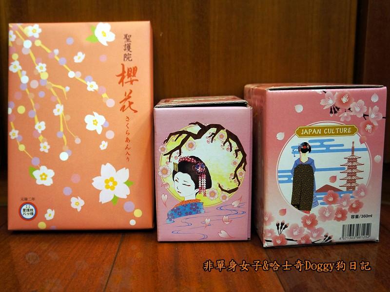 日本東京自由行藥妝電器用品必買推薦31