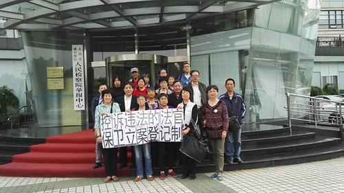 20160518-1-集访浦东检察院