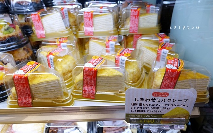 19 東京超便宜甜點 Domremy Outlet 甜點 Outlet