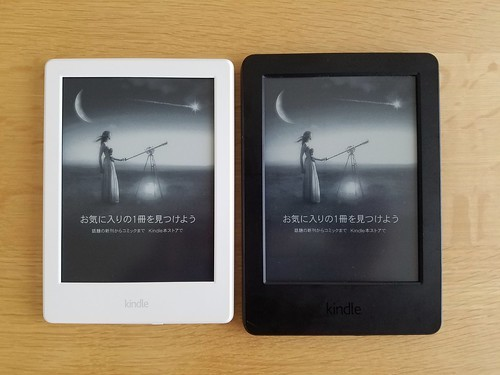 Kindle 2014 and 2016