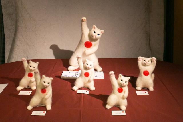 佐藤法雪 猫町ギャラリー