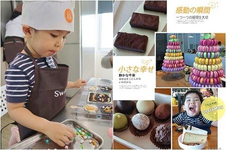 菓風巧克力工房~DIY巧克力、下午茶,甜蜜的親子樂園