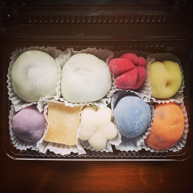 Mochi from Two Ladies Kitchen