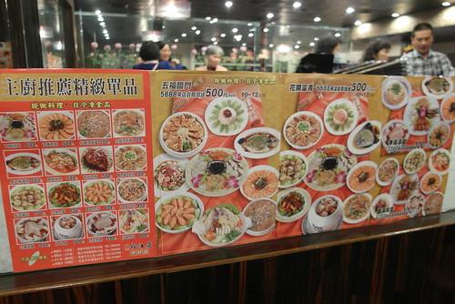 高雄過年餐廳推薦:到松江庭吃到飽日式料理店大吃特吃 (44)