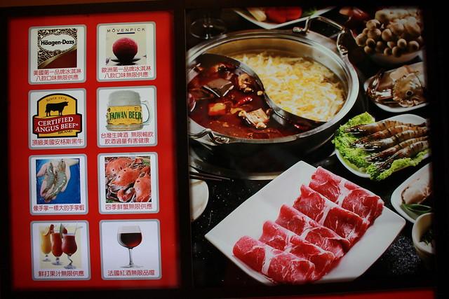 台北旅行-精緻美食-火鍋吃到飽-17度C (93)