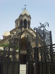 Church of St. Gregory the Illuminator, Cairo