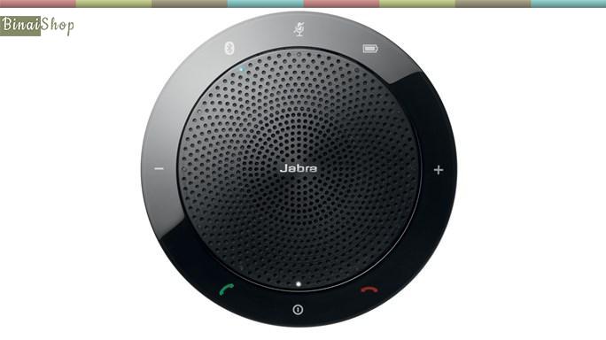jabra-510-5