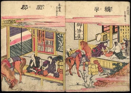 010-Cincuenta y tres estaciones del camino de Tokaido-Vol 1- Art-Thomas J. Watson Library