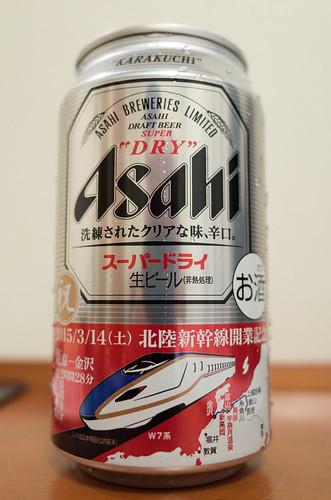 北陸新幹線開業記念アサヒスーパードライ
