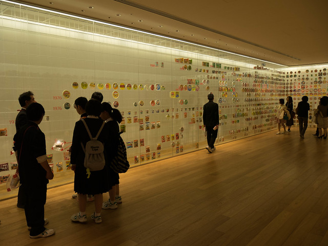 CupNoodles Museum: Product Timeline