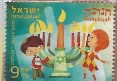 1174094807  Israel Jewish Hanukkah Stamp