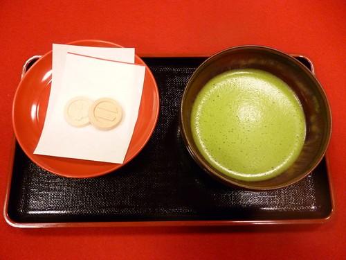 green tea break