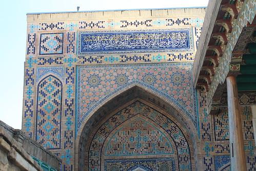 Over the entrance, Shah-e Zinda, Samarkand, Uzbekistan
