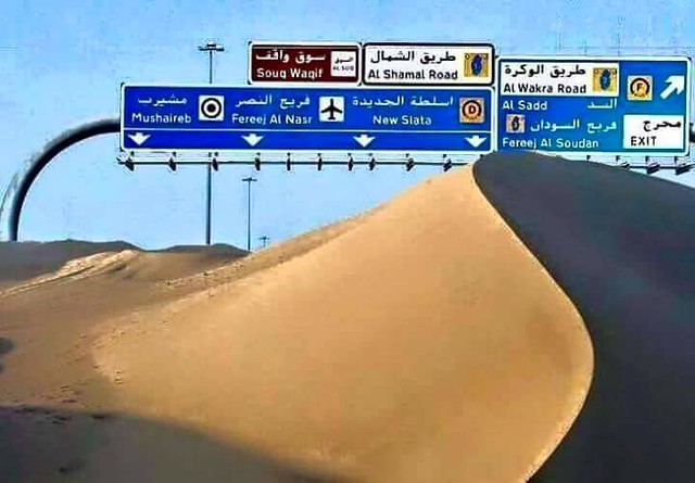 모래폭풍_카타르_얼마전 최악의 모래폭풍에 대한 사람들의 심정을 표현하는 메메