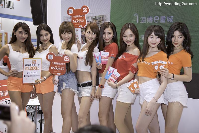 2015春電展showgirl014