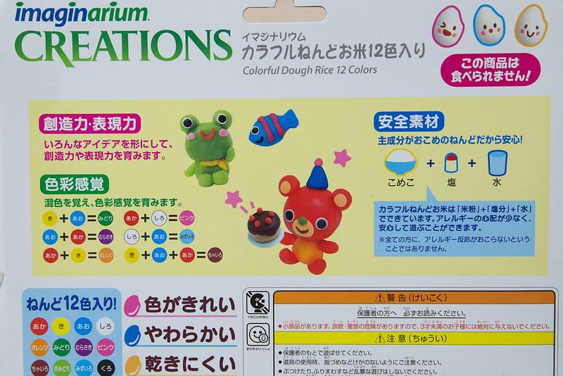 imaginarium_CREATIONS-2