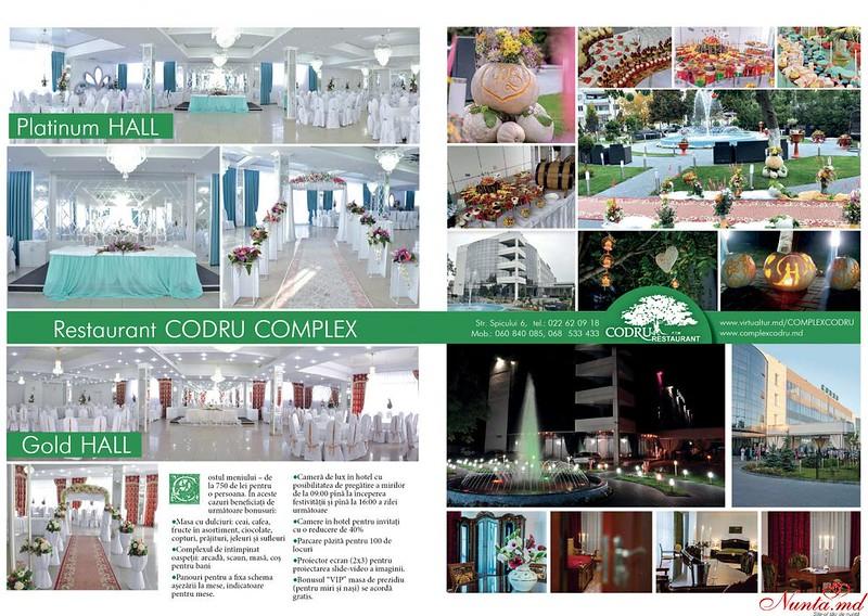 Complex Industrial Comercial CODRU şi Hotel ELM > Ofertă fierbinte!!!