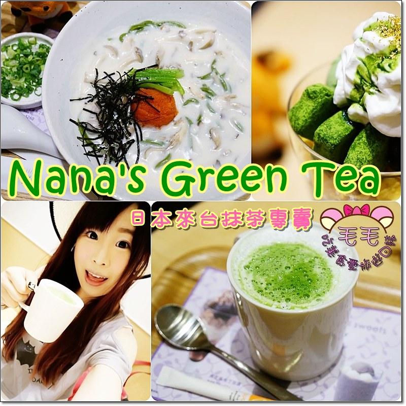 nana's2